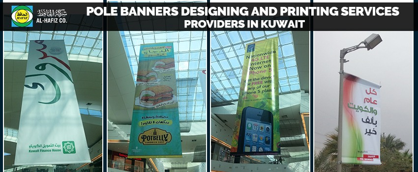 Pole Banners Designing and Printing Services Providers in Kuwait