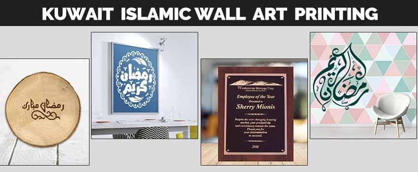 Kuwait Islamic wall printing