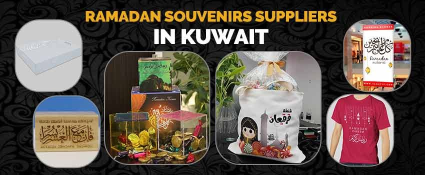 Ramadan souvenirs suppliers