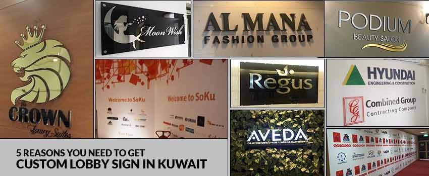 Custom Lobby Sign in Kuwait