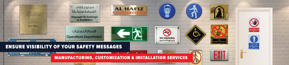 Custom Safety Items | Personalized Safety Products in Kuwait