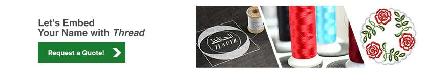 Al-Hafiz Embroidery Services